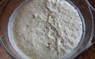 Хліб з травами рецепт