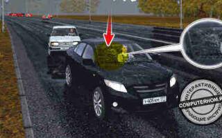 як полагодити машину в city car driving
