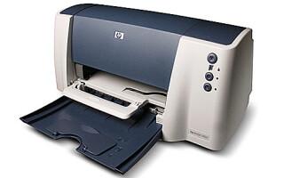 Як зробити принтер мережевим