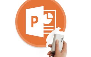 Як зробити малюнок прозорим в powerpoint