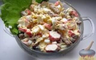 Як зробити салат