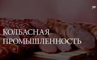 Хліб на пуліше рецепт виробництва