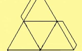 Як зробити тетраедр