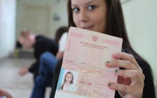 Як зробити скан паспорта