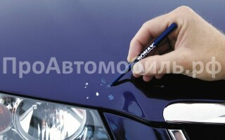 як відремонтувати відколи на кузові автомобіля своїми руками