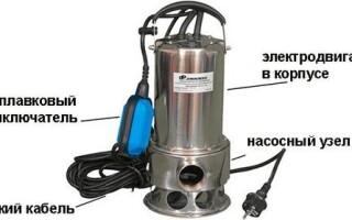 як відремонтувати дренажний насос з вимикачем поплавця