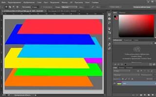 Як зробити фон в фотошопі