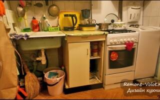 Як зробити кухню своїми руками