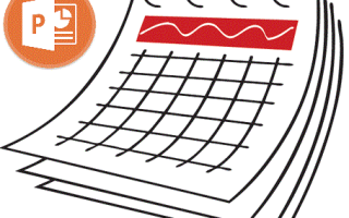 Як зробити таблицю в повер поінт