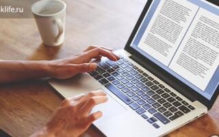 Як зробити книжкову орієнтацію в ворде