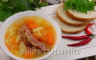 Суп з гарбузом і картоплею