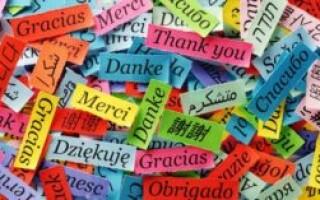 Мова — цікаві факти