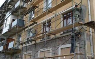 як відремонтувати фасад багатоквартирного будинку