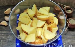 Картопля по селянськи КФВ