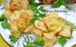 Троянди з картоплі