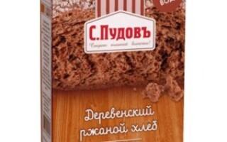 Житній хліб в хлібопічці рецепт з пудів