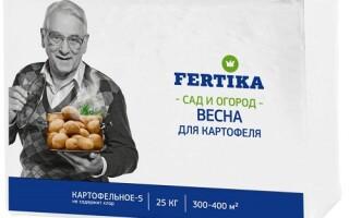 Дженджик для картоплі