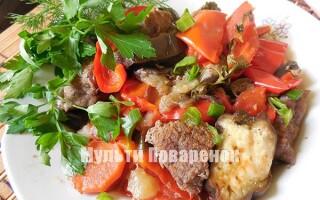 Хашлама з яловичини з картоплею рецепт в мультиварці