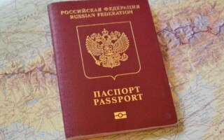 Як зробити закордонний паспорт через МФЦ