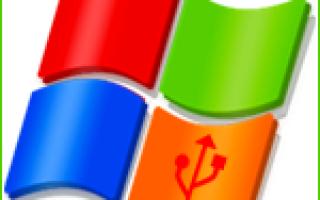 Як зробити завантажувальну флешку windows xp