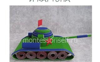Як зробити танк з картону