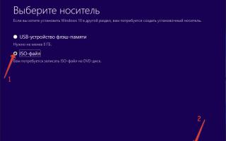 Як зробити завантажувальний диск windows 10 з iso образу