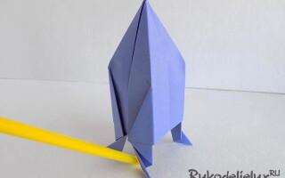 Як зробити ракету з паперу