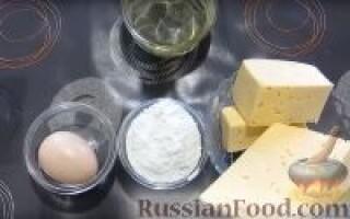 Як зробити сирні палички