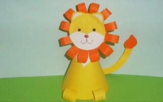 Як зробити лева з паперу