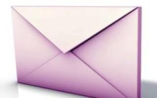 Як з а4 зробити конверт