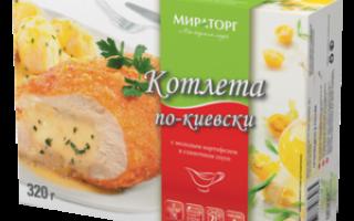 Котлета по-київськи з молодою картоплею Міраторг