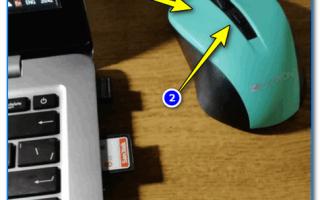 як полагодити бездротову мишку