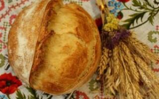 Хліб на заквасці відео рецепт