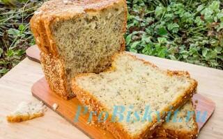Рецепт мультизлаковий хліба в хлібопічці