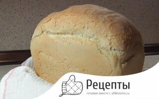 Хліб ароматний рецепт гост
