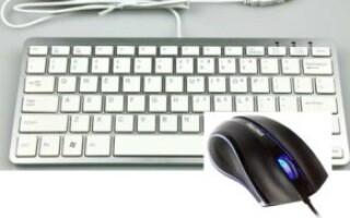як полагодити провід від клавіатури