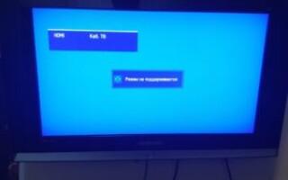 як полагодити телевізор якщо немає сигналу