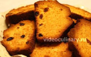 Кулінарік ру відео рецепти спекти хліб