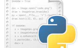Як зробити exe файл в python