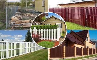 Як зробити дешевий паркан