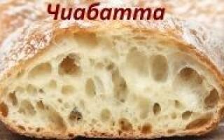 Біга для хліба рецепт