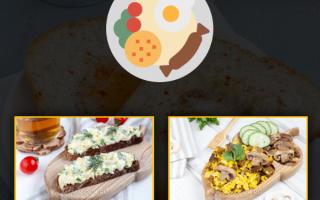 Рецепт з хліба і яєць