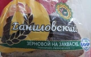 Хліб Даниловський зерновий на заквасці рецепт