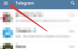 Як зробити телеграм російською