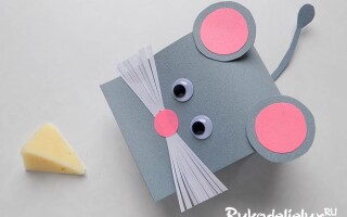 Як зробити мишку з паперу