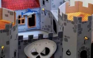 Як зробити замок з паперу