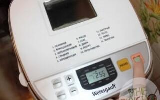 Рецепт хліба для хлібопічки на 750 грам дуже смачного