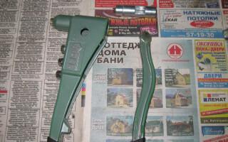 пристрій заклепочника ручного схема як полагодити
