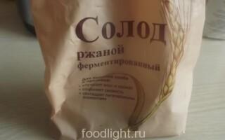 Хлебопечка panasonic sd zb2502 рецепти житнього хліба