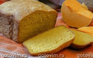 Гарбузовий хліб в хлібопічці рецепт